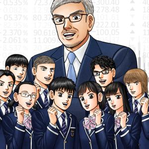 【村上財団の金融教育】子供達に10万円を支給し、投資の機会を与える神対応w