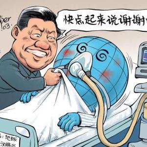 【コロナ】世界は中国に感謝するべき→は???