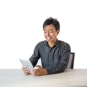 【低評価】三菱サラリーマンの書籍が発売される→しかし、ネットの評判はイマイチ…何故なのか?