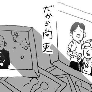 【漫画】自殺で失敗した人の末路はどうなるのか?