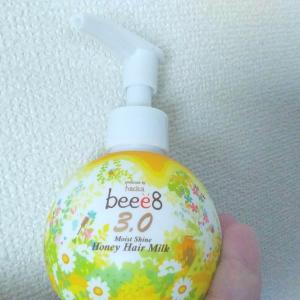 【beee8(ビーイーエイト) モイストシャイン ハニーヘアミルク 3.0】