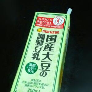 【マルサンアイのトクホの調製豆乳】