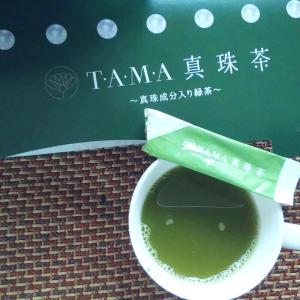 【真珠粉いりのお茶〜T・A・M・A 真珠茶〜】