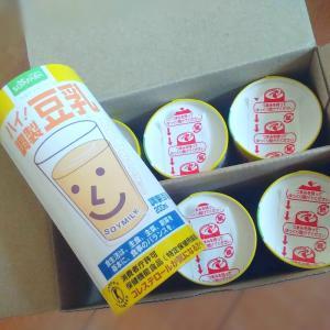 【ハイ!調整豆乳】