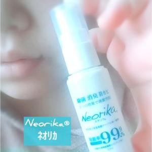 【安心安全な除菌消臭剤Neorika】