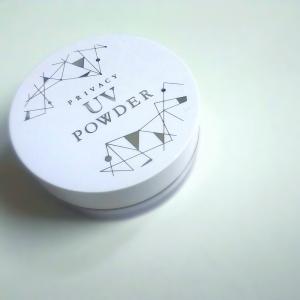 【メイクの上から塗り直せるUVパウダー〜プライバシーUVパウダー50〜】