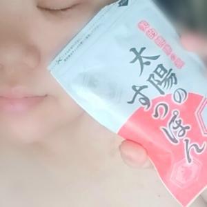 【純すっぽん粉末100%〜太陽のすっぽん〜】