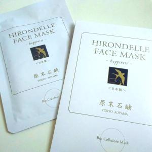 【スペシャルな美容液マスク〜HIRONDELLE FACE MASK-happiness-〜】