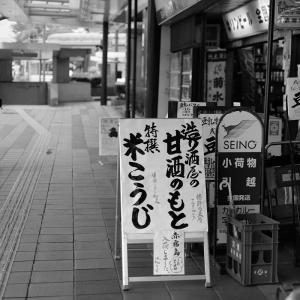我が町スナップ(駅前商店街)