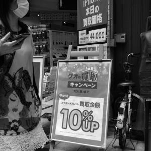 大須商店街*11