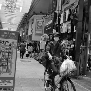 大須商店街*12