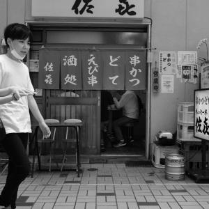 大須商店街*21