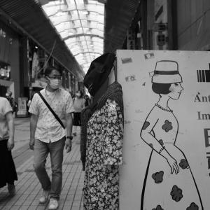 大須商店街*28