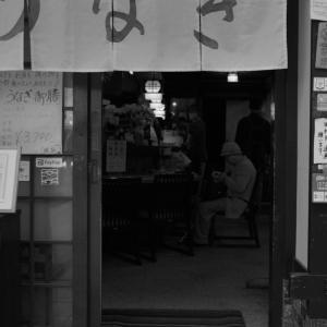大須商店街*76