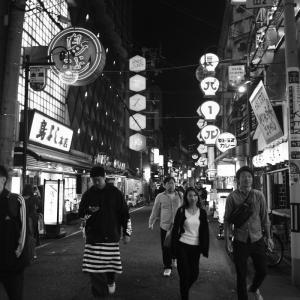 大阪に行きた~い!
