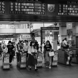名古屋・金山駅