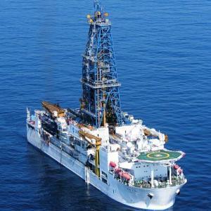 国立研究開発法人海洋研究開発機構