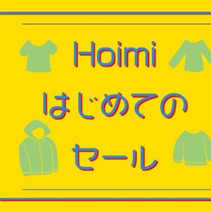 デザインTシャツマーケット Hoimi (ホイミ)がはじめて