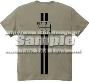 グランドツーリング 6速マニュアルトランスミッション  Tシャツ