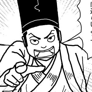 漫画 毛利元就の生涯 毛利弘元の最期編1