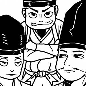 漫画 毛利元就の生涯 足利義稙の上洛編4
