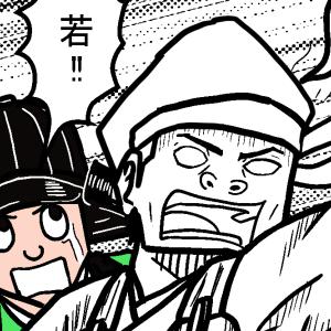 隆元さん 山口動乱編 内藤家の家宝