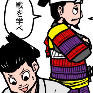 隆元さん 新生大内家編 安芸の動乱