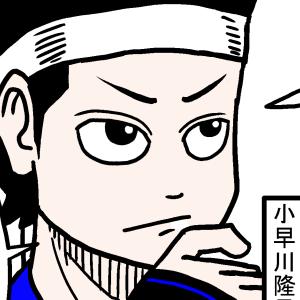 隆元さん 新生大内家編 槌山城の戦い①