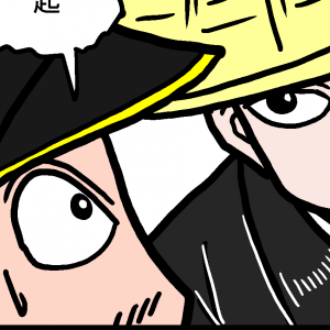 隆元さん 新たな危機偏 恵心、再び京へ