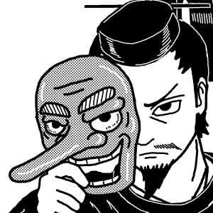 漫画 毛利元就の生涯 元就誕生編4