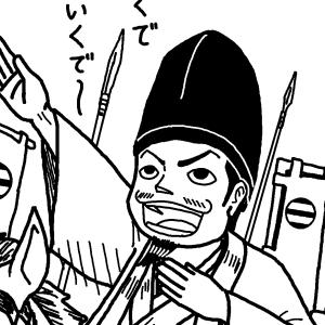 漫画 毛利元就の生涯 明応の政変編3