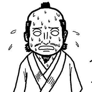 漫画 毛利元就の生涯 毛利弘元の苦難編2