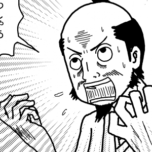 漫画 毛利元就の生涯 毛利弘元の苦難編3