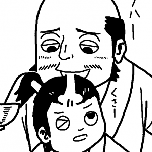 漫画 毛利元就の生涯 毛利弘元の隠居編3