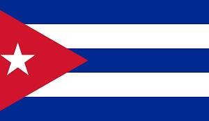 キューバ① 時代に取り残された国、キューバに到着!