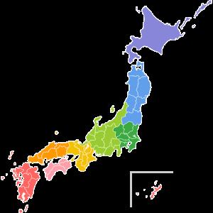 日本列島の不思議♥