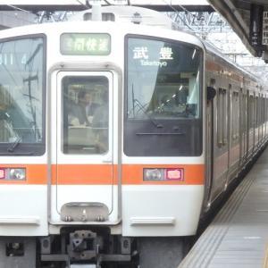 関東バスの社紋は語呂合わせで決められた