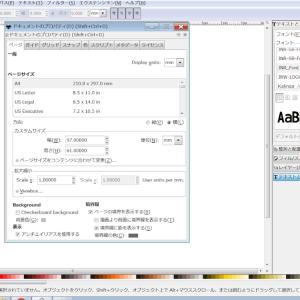 若竹P流InkScapeでプロデューサー名刺の作り方