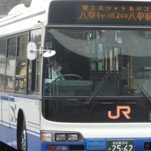 日本三大クズ地方紙東京新聞・中日新聞・北海道新聞