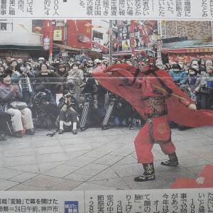 今日から春節祭(神戸元町)