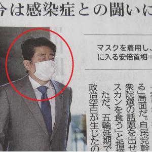 今日の違和感(マスク)