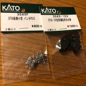 KATO EF58 ASSY交換