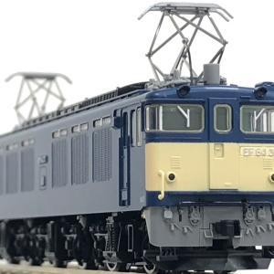 TOMIX EF64形 (37号機・復活国鉄色)
