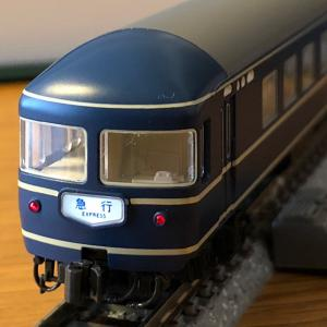 KATO 20系寝台客車 ナハネフ22のリニューアル