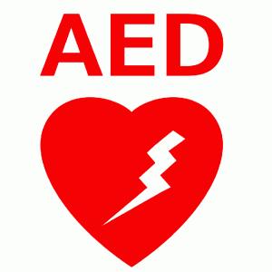 【AED設置のお知らせ】 ご自分の住む地域のAED設置場所、ご存じですか?