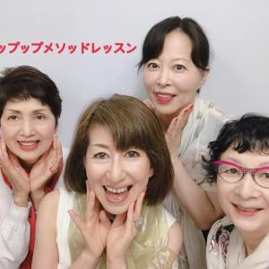 上野潤子氏考案アップップメソッドレッスン開催しました!