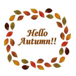 Hello! Autumn!!