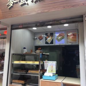 ふわっふわ食感!台湾カステラ「麥蛋糕(M. Cake)」