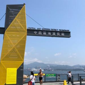 香港散歩☆ビクトリアハーバー沿いプロムナードから中山紀念公園へ&夕日スポット