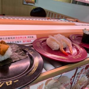 朝飲茶ならぬ朝寿司!香港で初スシロー